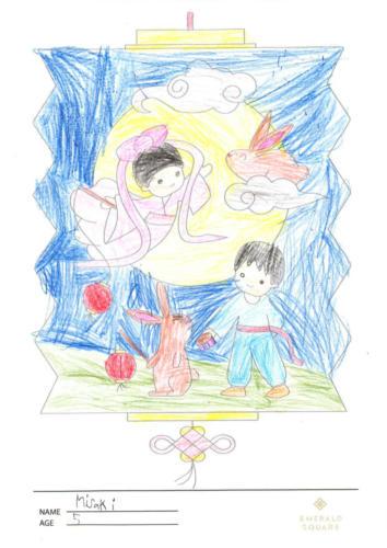 Misaki (5 years old)